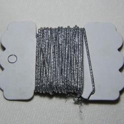 Cordoncino elastico Argento 1mm