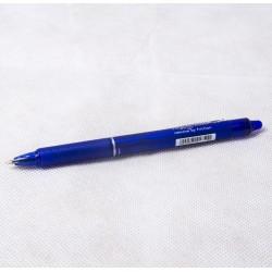 Penna sfera 0.7 Blu